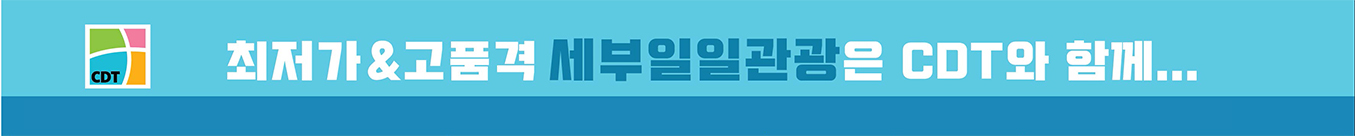 korean-header